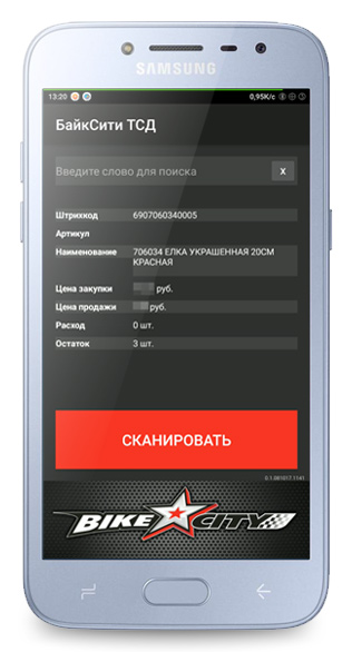 BikeCity TSD - Software Android data collector